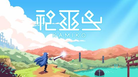kamiko-switch