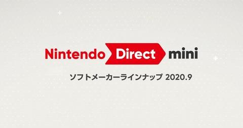 nintendo-direct-mini-200917