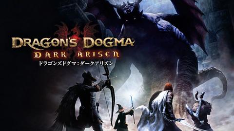 dragons-dogma-switch
