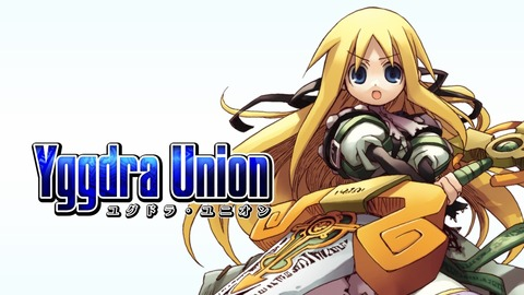 yggdra-union