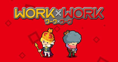 work-work