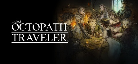 project-OCTOPATH-TRAVELER