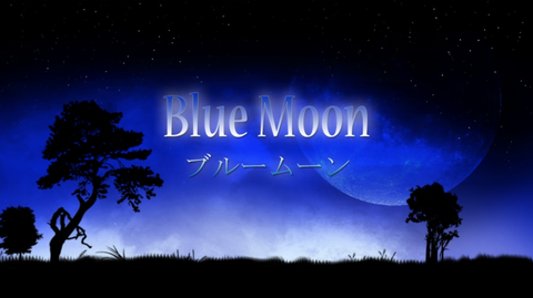 blue-moon-switch