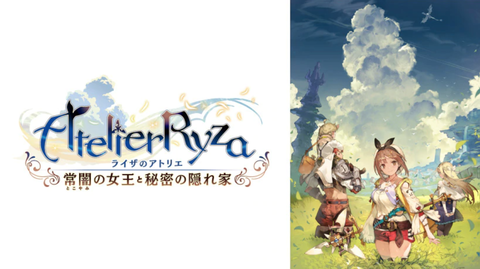 atelier-ryza-switch