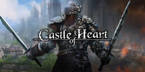 Castle-of-heart-600x300