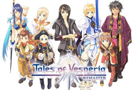 tales-of-vesperia-remaster01