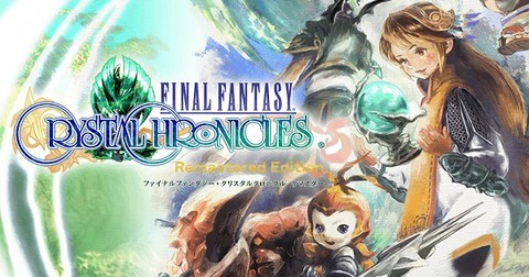 final-fantasy-chronicles-remasterjpg