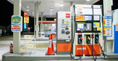 main_cc-whatis-gasstation-self