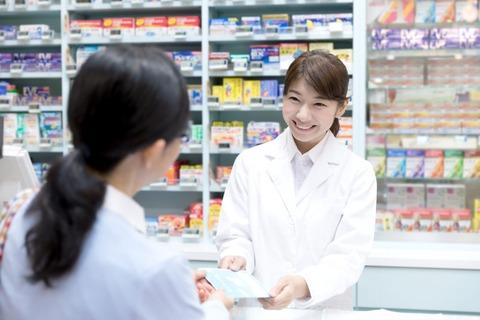 drugstore_pharmacist_skill_01-1024x683