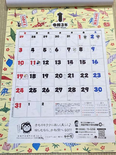 20.11.13isetatu2