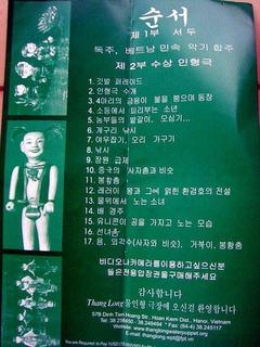 korea kurichan 066a