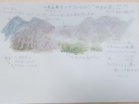 2019.01.31次に描きたい絵のコンテ春の雪景色DSC_0796