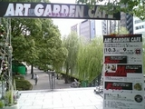中之島ART GARDEN CAFE