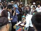 御堂筋パレード2007お祭り広場7