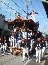 岸和田だんじり祭り2 2008