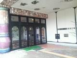 大阪市環境局舞洲工場 玄関