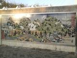 天保山壁画
