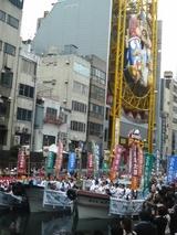 七月大歌舞伎船乗り込み風景