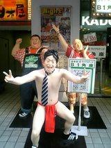 安田大サーカス看板