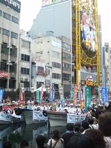 七月歌舞伎舟乗り込み2
