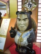 室伏タヌキ