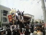 岸和田だんじり祭り3 2008