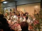 福娘 2009