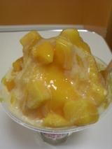 マンゴ冰(ピン)2