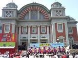 中之島まつり2008 風景 1