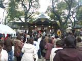 高津神社 とんど祭り 2008