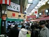 黒門市場風景