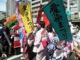 愛染祭りパレード風景4