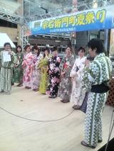 宗右衛門町夏祭り2008 2