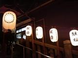 高津神社 夏祭り