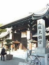大阪天満宮1