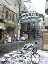 大阪の雪 2008年2月