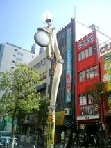 アメリカ村の街路灯