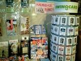 大阪観光情報コーナー