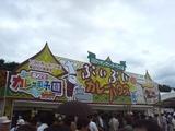 オーサカキング2007ブース3