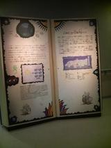 大阪市環境局舞洲工場 展示物1