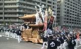 岸和田だんじり祭り4 2008