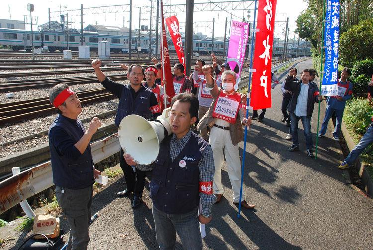 動労水戸ストライキ