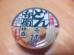IMG_20150127_000104-06