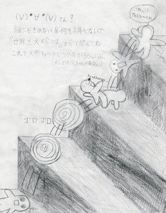 52音痴娘+(ASIMO)