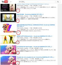 高画質視聴04