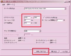 WMM_プロファイル02
