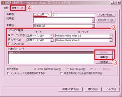 WMM_プロファイル01