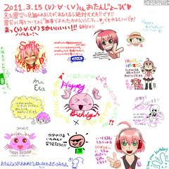 20110313-誕生日記念(うろ絵窓)