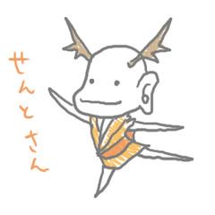 04kanimiso