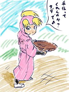 02かにまる:おまけ的菜(オメがん)